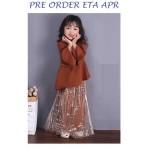 Girl Raya 9036 - PRE ORDER ETA APR