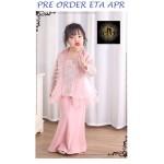 Girl Raya 9041 - PRE ORDER ETA APR
