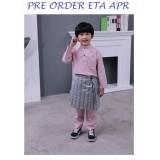Boy Raya 9074 - PRE ORDER ETA APR