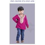 Boy Set 9090 - PRE ORDER ETA END APR