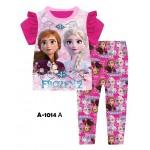 Ailubee Frozen B1014