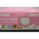 Kids 3 ply Mask