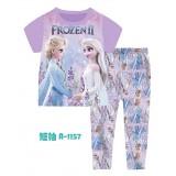 Ailubee Frozen B1157A