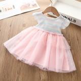 Dress 8232