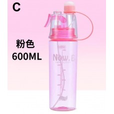 Drinking Sport Bottle