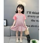 Dress 8720