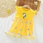Dress 8724