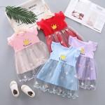 Dress 8735