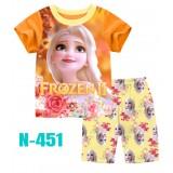 Ailubee Frozen N451